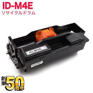 沖電気用(OKI用) ID-M4E リサイクルドラム B411dn B411dnB B431dn B431dnB B432dnw(メール便不可)(送料無料)|komamono