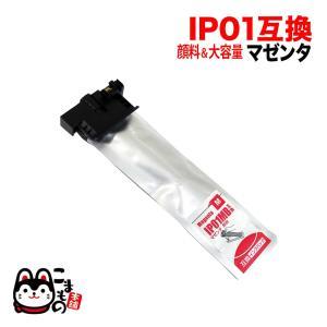IP01MB エプソン用 IP01 互換インクパック 顔料 大容量 マゼンタ 顔料マゼンタ|komamono