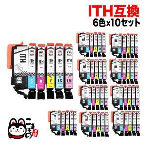 ITH-6CL エプソン用 ITH イチョウ 互換インクカートリッジ 6色×10セット (EP-709A)|komamono