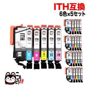 ITH-6CL エプソン用 ITH イチョウ 互換インクカートリッジ 6色×5セット (EP-709A)|komamono
