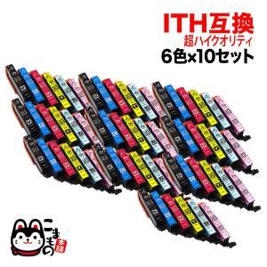 ITH-6CL エプソン用 ITH イチョウ 互換インクカートリッジ 超ハイクオリティ 6色×10セット|komamono