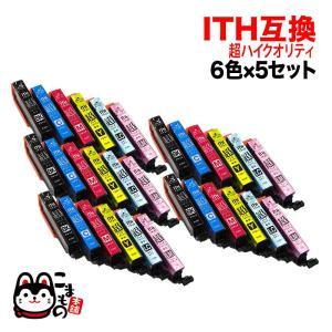 ITH-6CL エプソン用 ITH イチョウ 互換インクカートリッジ 超ハイクオリティ 6色×5セット|komamono