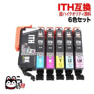 ITH(イチョウ) エプソン用 互換 インク 超ハイクオリティ顔料タイプ 6色セット ITH-6CL (EP-709A)|komamono