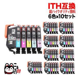ITH-6CL エプソン用 ITH イチョウ 互換インク 超ハイクオリティ顔料 6色×10セット (EP-709A)|komamono