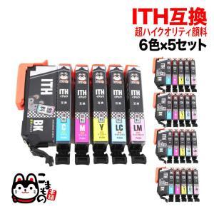 ITH-6CL エプソン用 ITH イチョウ 互換インク 超ハイクオリティ顔料 6色×5セット (EP-709A)|komamono