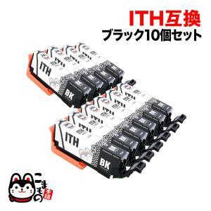 ITH-BK エプソン用 ITH イチョウ 互換インクカートリッジ ブラック 10個セット (EP-709A)|komamono