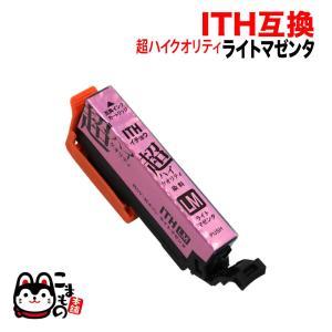 ITH-LM エプソン用 ITH イチョウ 互換インクカートリッジ 超ハイクオリティ ライトマゼンタ|komamono