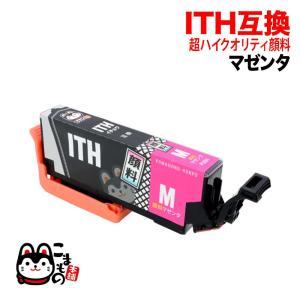 ITH-M エプソン用 ITH イチョウ 互換インク 超ハイクオリティ顔料 マゼンタ (EP-709A)|komamono