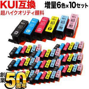 KUI-L6CL-L エプソン用 KUI クマノミ 互換インク 超ハイクオリティ顔料 増量 6色×10セット 増量6色×10セット|komamono