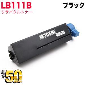 富士通用 トナーカートリッジ LB111B(0805220) リサイクルトナー ブラック|komamono