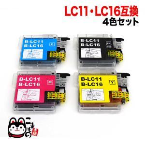 ブラザー用 LC11互換インクカートリッジ4色セット 顔料BK採用 LC11-4PK|komamono