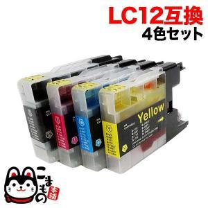 ブラザー用 LC12互換インク 4色セット 顔料BK採用 LC12-4PK 4色セット(顔料BK)|komamono