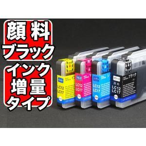 ブラザー用 LC12互換インク 増量4色セット 顔料BK採用 LC12-4PK 増量4色(顔料BK)|komamono