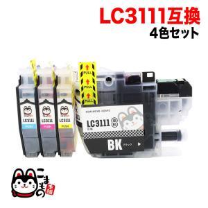 LC3111-4PK ブラザー用 LC3111 互換インクカートリッジ 4色セット ※要確認※非対応...