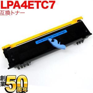 【送料無料】 【仕様】 色:ブラック サイズ:互換トナー 対応プリンター:/ LP-1400 / L...