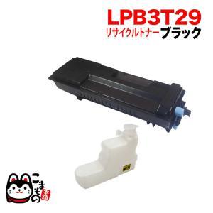 エプソン(EPSON) LPB3T29 互換トナー ブラック LP-S3250 LP-S3250PS LP-S3250Z(送料無料) komamono