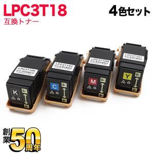 エプソン用 LPC3T18 互換トナー Mサイズ 4色セット|komamono