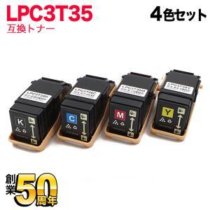 エプソン用 LPC3T35 互換トナー Mサイズ 4色セット|komamono