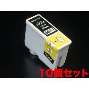 MJIC エプソン用 互換 インクカートリッジ ブラック MJIC7 10個パック ブラック 10個パック|komamono