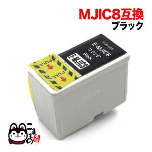 MJIC エプソン用 互換 インクカートリッジ ブラック MJIC8|komamono