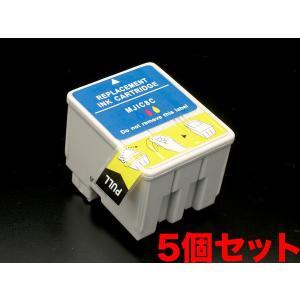 MJIC エプソン用 互換 インクカートリッジ カラー MJIC8C 5個パック カラー 5個パック|komamono