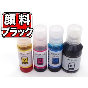 MKA-BK/HNA-C/HNA-M/HNA-Y エプソン用 MKA マラカス HNA ハーモニカ 互換インクボトル 4色セット ブラック顔料 顔料ブラック 4色セット|komamono