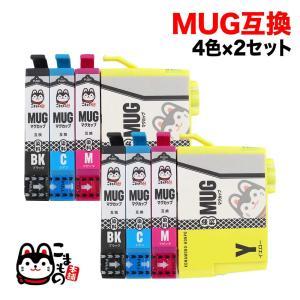 MUG-4CL エプソン用 MUG マグカップ 互換インクカートリッジ (全色染料)4色×2セット ...