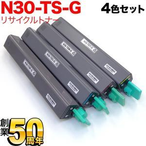 [A4用紙500枚進呈] カシオ用 N30-TS-G リサイクルトナー 4色セット|komamono