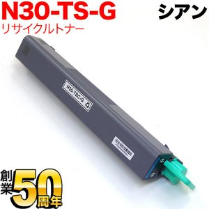カシオ用 N30-TSC-G リサイクルトナー シアン|komamono