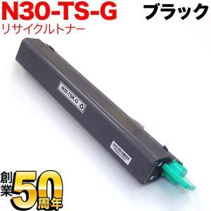 カシオ用 N30-TSK-G リサイクルトナー ブラック|komamono