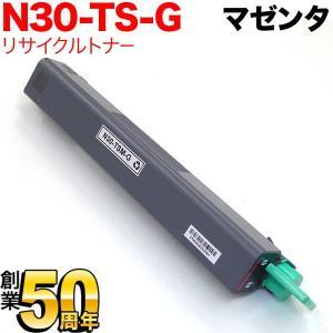 カシオ用 N30-TSM-G リサイクルトナー マゼンタ|komamono