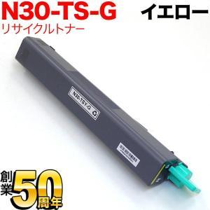 カシオ用 N30-TSY-G リサイクルトナー イエロー|komamono