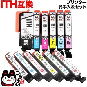 ITH (イチョウ) エプソン用 互換 インク 6色セット+洗浄カートリッジ6色用セット お手入れセット|komamono