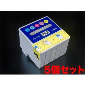 PMIC エプソン用 互換 インクカートリッジ カラー PMIC1C 5個パック カラー 5個パック|komamono