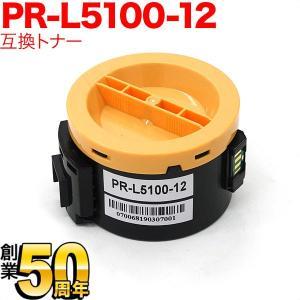 NEC PR-L5100-12 互換トナー PR-L5100-12 MultiWriter 5100 MultiWriter 5100F(送料無料)  ブラック|komamono