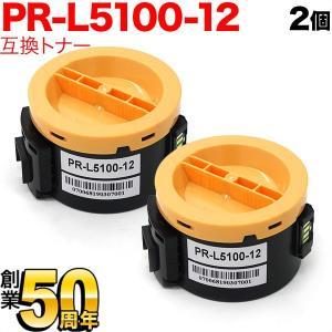 NEC用 PR-L5100-12 互換トナー 2個セット PR-L5100-12 ブラック2個セット|komamono