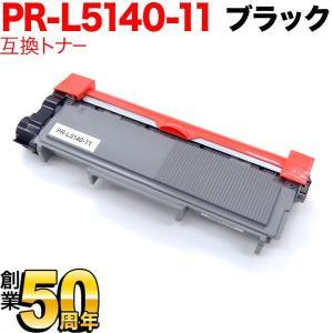 NEC用 PR-L5140-11 互換トナー 互換トナー ブラック|komamono