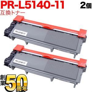 NEC用 PR-L5140-11 互換トナー 2個セット 互換トナー ブラック 2個セット|komamono