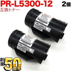 NEC用 PR-L5300-12 互換トナー 2個セット PR-L5300-12 ブラック2個セット|komamono