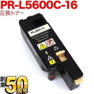 NEC PR-L5600C 互換トナー 増量タイプ PR-L5600C-16 MultiWriter 5650F 5650C 5600C(送料無料)  イエロー|komamono