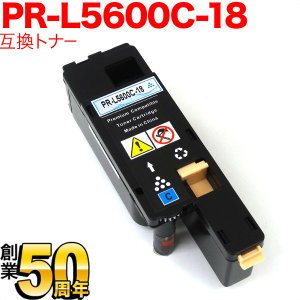 NEC PR-L5600C 互換トナー 増量タイプ PR-L5600C-18 MultiWriter 5650F 5650C 5600C(送料無料)  シアン|komamono
