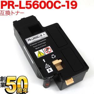 NEC PR-L5600C 互換トナー 増量タイプ PR-L5600C-19 MultiWriter 5650F 5650C 5600C(送料無料)  ブラック|komamono