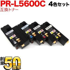 NEC PR-L5600C 互換トナー 増量タイプ 4色セット PR-L5600C MultiWriter 5650F 5650C 5600C(送料無料)|komamono