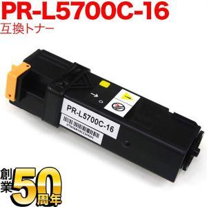 NEC PR-L5700C 互換トナー 大容量 PR-L5700C-16 イエローMultiWriter 5700 MultiWriter 5750C(送料無料)|komamono