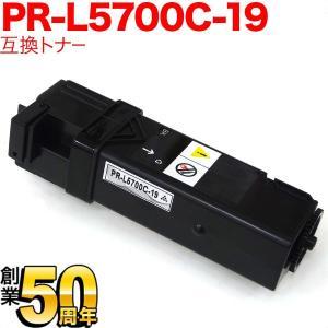 NEC PR-L5700C 互換トナー 大容量 PR-L5700C-19 ブラックMultiWriter 5700 MultiWriter 5750C(送料無料)|komamono