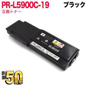 NEC用 PR-L5900C互換トナー 大容量 PR-L5900C-19 ブラック|komamono
