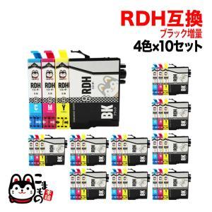 RDH-4CL エプソン用 RDH リコーダー 互換インクカートリッジ 4色×10セット|komamono