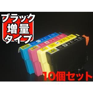 RDH-4CL-L エプソン用 RDH リコーダー 互換インクカートリッジ 4色×10セット ブラック増量 4色×10セット ブラック増量タイプ|komamono
