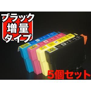 RDH-4CL-L エプソン用 RDH リコーダー 互換インクカートリッジ 4色×5セット ブラック増量 4色×5セット ブラック増量タイプ|komamono