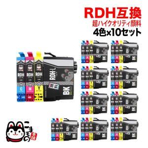RDH-4CL エプソン用 RDH リコーダー 互換インク 超ハイクオリティ顔料 4色×10セット ブラック増量 4色×10セット ブラック増量タイプ|komamono